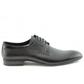 Мъжки обувки - естествена кожа - черни - EO-2091