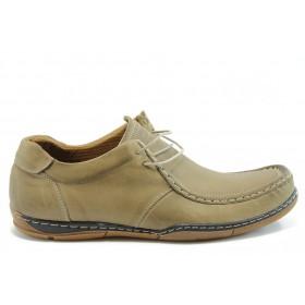 Мъжки обувки - естествена кожа - бежови - EO-2097