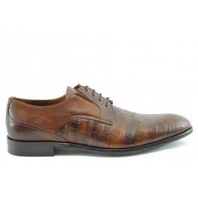 Мъжки обувки - естествена кожа - кафяви - EO-2174
