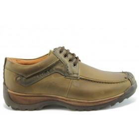 Мъжки обувки - естествена кожа - зелени - EO-2155