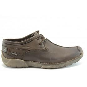 Мъжки обувки - естествена кожа - кафяви - EO-2181