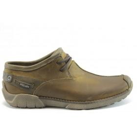 Мъжки обувки - естествена кожа - зелени - EO-2185