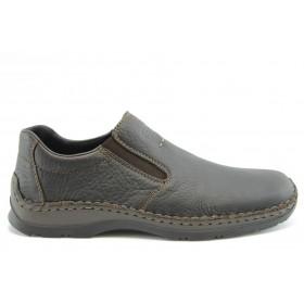 Мъжки обувки - естествена кожа - тъмнокафяв - EO-4729