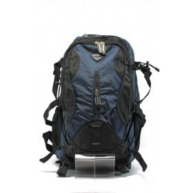 Туристическа раница - висококачествен полиестер - сини - БР 010 син