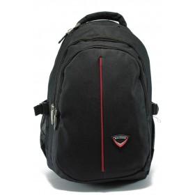 Раница - висококачествен полиестер - черни - БР 004 черен