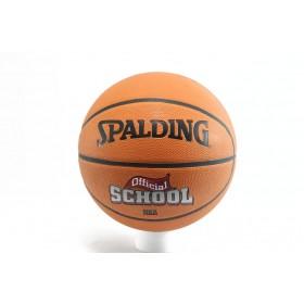 Баскетболна топка - синтетична кожа - оранжеви - EO-2850