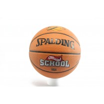 Баскетболна топка - синтетична кожа - оранжеви - EO-2846