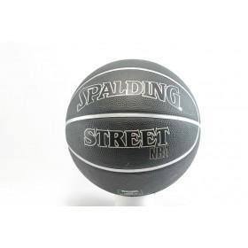 Баскетболна топка - синтетична кожа - оранжеви - EO-2851