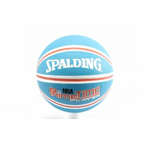 Баскетболна топка - гумен материал - светлосин - EO-2852