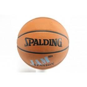 Баскетболна топка - гумен материал -  - EO-2941