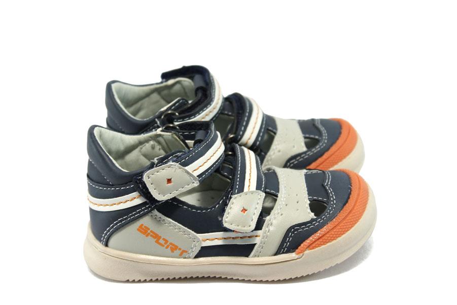 321170952cf Детски обувки - висококачествена еко-кожа - сини - EO-6251
